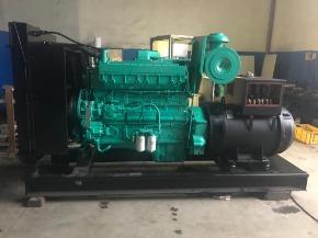 Gerador Weg 450kva - Motor Cummins