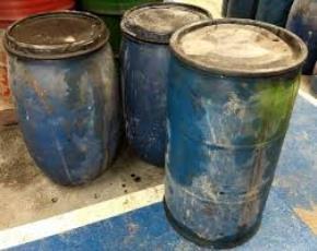 Óleo Lubrificante Usado Região Sudeste - SP a MG Aprox. 620.000 litros a gerar em 12 meses